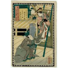 Utagawa Kuniaki: Act VII (Dai shichidanme): Actors Sawamura Tanosuke as the Courtesan Okaru and Kataoka Nizaemon as Ôboshi Yuranosuke, from the series The Storehouse of Loyal Retainers, a Primer (Kanadehon chûshingura) - Museum of Fine Arts