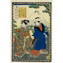 Utagawa Kuniaki: Act VIII (Dai hachidanme): Actors Bandô Hikosaburô as Honzô's Wife Tonase and Sawamura Tossho as His Daughter Konami, from the series The Storehouse of Loyal Retainers, a Primer (Kanadehon chûshingura) - Museum of Fine Arts