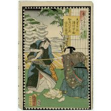 Utagawa Kuniaki: Act IX (Dai kudanme): Actors Sawamura Tanosuke as Ôboshi Rikiya and Bandô Kamezô as Kakogawa Honzô, from the series The Storehouse of Loyal Retainers, a Primer (Kanadehon chûshingura) - Museum of Fine Arts