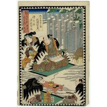 Utagawa Kuniaki: Act XII (Dai jûnidanme): Actors Kataoka Nizaemon as Ôboshi Yuranosuke and Sawamura Tanosuke as Rikiya, from the series The Storehouse of Loyal Retainers, a Primer (Kanadehon chûshingura) - Museum of Fine Arts