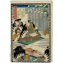 Utagawa Kuniaki: Act XII (Dai jûnidanme): Actors Kataoka Nizaemon as Ôboshi Yuranosuke and Sawamura Tanosuke as Rikiya, from the series The Storehouse of Loyal Retainers, a Primer (Kanadehon chûshingura) - Museum of Fine Arts