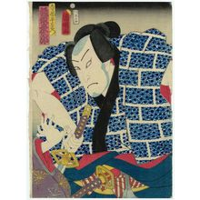 Utagawa Kuniaki: Actor Bandô Hikosaburô V as Teraoka Heiemon - Museum of Fine Arts