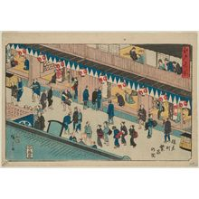 Utagawa Hiroshige: Thriving Business in Saruwaka-machi (Saruwaka-machi hanjô no zu), from the series Famous Places in Edo (Edo meisho) - Museum of Fine Arts
