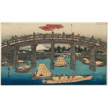 Utagawa Hiroshige: Nihonbashi Bridge (Nihonbashi), from the series Famous Places in Edo (Kôto meisho) - Museum of Fine Arts