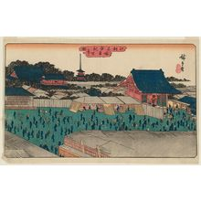 Utagawa Hiroshige: The Temple of Kannon in Asakusa (Asakusa Kanzeon no zu), from the series Famous Places in Edo (Kôto meisho) - Museum of Fine Arts