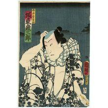 Utagawa Kuniteru: Actor Bandô Hikosaburô V as Uekiya-uri Otomatsu - Museum of Fine Arts