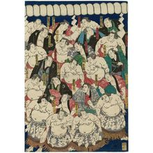 Utagawa Kuniteru: Assembly of Sumô Wrestlers of Great Japan (Dai Nihon sumô rikishi shû) - Museum of Fine Arts