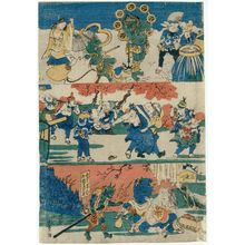 Utagawa Kuniteru: Educational Pictures of the Three Worlds (Kyôkun sangai zue) - Museum of Fine Arts