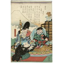 Utagawa Kunisato: People Born in Earth Signs Will Be Lucky on the Eight Day of the Fifth Month - Museum of Fine Arts