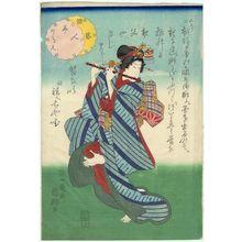 Utagawa Kuniteru: Shogei bijin soroe - Museum of Fine Arts