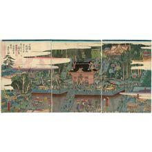 Utagawa Kunisato: Narita-san - ボストン美術館