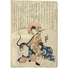 Utagawa Kuniteru: A Game of Ken in the Flower and Willow World (Karyûken) - Museum of Fine Arts