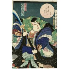 Utagawa Kuniteru: Actor Ôtani Tomoemon IV as Yokawa Kakuhan - Museum of Fine Arts