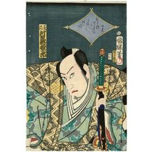 Utagawa Kuniteru: Actor Kawarazaki Gonjûrô as Mita Kômon - Museum of Fine Arts