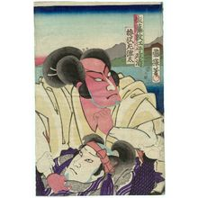 Utagawa Kuniteru: Actors - Museum of Fine Arts