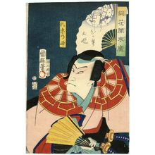 Utagawa Kuniteru: Actor, from the series Opened Fans Blooming with Flowery Words (Kotoba no hana no hiraku suehiro) - Museum of Fine Arts