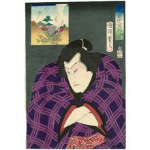 Utagawa Kuniteru: No. 11, Imado: Actor as the Wrestler Inagawa, from the series Comparisons for Famous Places in Edo (Edo meisho awase no uchi) - Museum of Fine Arts