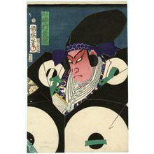 Utagawa Kuniteru: Actor Nakamura Shikan as Masakiyo - Museum of Fine Arts