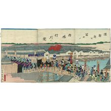 Utagawa Kuniteru: The Proccesion of Lord Minamoto Yoritomo on the Way to the Hunting Grounds at Mount Funi (Minamoto Yoritomo kô Fuji no kariba gyôretsu no zu) - Museum of Fine Arts