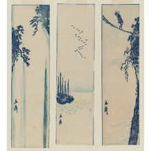 歌川広重: Three Envelopes Mounted to Form a Triptych of Landscapes - ボストン美術館