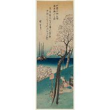 歌川広重: Spring: Cherry Blossoms at Goten-yama (Haru, Goten-yama no hana), from the series Famous Views of Edo in the Four Seasons (Shiki Kôto meisho) - ボストン美術館
