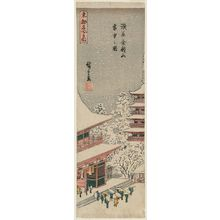 歌川広重: Kinryûzan Temple at Asakusa in Snow (Asakusa Kinryûzan setchû no zu), from the series Famous Places in the Eastern Capital (Tôto meisho no uchi) - ボストン美術館