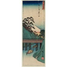Utagawa Hiroshige: Ochanomizu in Hongô (Hongô Ochanomizu), from the series Famous Places in the Eastern Capital (Tôto meisho) - Museum of Fine Arts