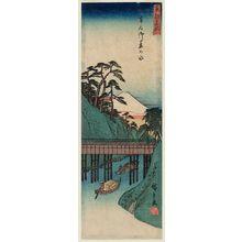 歌川広重: Ochanomizu in Hongô (Hongô Ochanomizu), from the series Famous Places in the Eastern Capital (Tôto meisho) - ボストン美術館