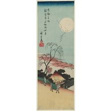 歌川広重: Autumn Moon at Emonzaka in the New Yoshiwara (Shin Yoshiwara Emonzaka shûgetsu), from the series Famous Views of the Eastern Capital (Tôto meisho) - ボストン美術館