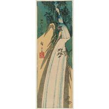 Utagawa Hiroshige: Hanging Silk Waterfall in Settsu Province (Sesshû Nunobiki no taki), from an untitled series of views of the provinces - Museum of Fine Arts