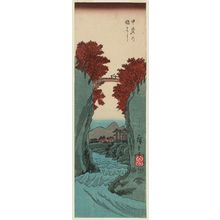 Utagawa Hiroshige: The Monkey Bridge in Kai Province (Kai no Saruhashi), from an untitled series of views of the provinces - Museum of Fine Arts