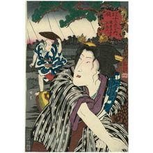 Utagawa Kuniyoshi: Dragon (Tatsu): Tokubei's Wife Otatsu, from the series Selections for the Twelve Zodiac Signs (Mitate jûnishi no uchi) - Museum of Fine Arts
