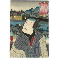 Utagawa Kuniyoshi: Yamatani: (Actor as) Yaoya Hanbei, from the series Thirty-six Fashionable Restaurants of the Eastern Capital (Tôto ryûkô sanjûroku kaiseki) - Museum of Fine Arts