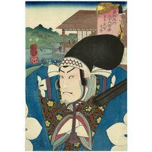 Utagawa Kuniyoshi: Ôji: (Actor as) Takechi Mitsuhide, from the series Thirty-six Fashionable Restaurants of the Eastern Capital (Tôto ryûkô sanjûroku kaiseki) - Museum of Fine Arts