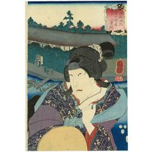 Utagawa Kuniyoshi: Imado: (Actor as) Yaegiri, from the series Thirty-six Fashionable Restaurants of the Eastern Capital (Tôto ryûkô sanjûroku kaiseki) - Museum of Fine Arts