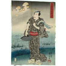 Utagawa Kuniyoshi: Praying for Rain (Amagoi), from the series Seven Komachi in Modern Style (Imayô nana Komachi) - Museum of Fine Arts