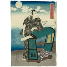 歌川国芳: Visiting (Kayoi), from the series Seven Komachi in Modern Style (Imayô nana Komachi) - ボストン美術館