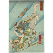 歌川国芳: The Shuihuzhuan Hero Ruan Xiaowu Fighting Underwater, from the series Modern Lifesized Dolls (Tôsei iki ningyô) - ボストン美術館