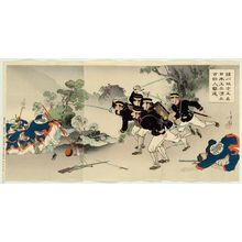 Mizuno Toshikata: In the Chinchon Region, Five Military Engineers of Japan Rout Over One Hundred Chinese Soldiers (Chinsen chihô nii gomei no Nihon kôhei Shinhei hyakuyonin gekitai) - Museum of Fine Arts