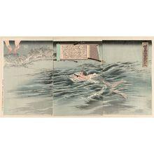 Unknown: Sergeant Kawasaki Crossing the Tadong River Alone (Kawasaki gunsô tanshin Daidô-kô o wataru) - Museum of Fine Arts