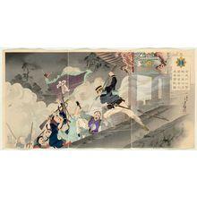 Mizuno Toshikata: The Most Illustrious Soldier in the Battle of the Hyonmu Gate [at Pingyang], Harada Jûkichi, Climbs Up Ahead and Fights Bravely (Genbumon kôgeki zuiichi gunkôsha Harada Jûkichi shi sento funsen zu) - Museum of Fine Arts