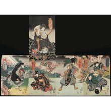 Shunbaisai Hokuei: Actors Bandô Jutarô I as Kiritarô (top); (from R) Nakamura Karoku I as Osen and Jitsukawa Gakujûrô I as Tsuji Yôsuke; Arashi Rikan II as Yoshikawa Kageto; Iwai Shijaku I as the sister Shiori; Kataoka Ichizô I as Asôgadake Tarakubô, actually Amako Hidemaru - Museum of Fine Arts