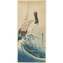 Utagawa Hiroshige: Crane Standing on a Rock amid Waves - Museum of Fine Arts
