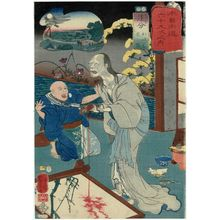 Utagawa Kuniyoshi: Oiwake: Oiwa and Takuetsu, from the series Sixty-nine Stations of the Kisokaidô Road (Kisokaidô rokujûkyû tsugi no uchi) - Museum of Fine Arts