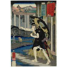 Utagawa Kuniyoshi: Ôi: Ono Sadakurô, from the series Sixty-nine Stations of the Kisokaidô Road (Kisokaidô rokujûkyû tsugi no uchi) - Museum of Fine Arts