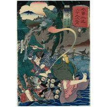 Utagawa Kuniyoshi: Unuma: Yoemon and His Wife Kasane, from the series Sixty-nine Stations of the Kisokaidô Road (Kisokaidô rokujûkyû tsugi no uchi) - Museum of Fine Arts