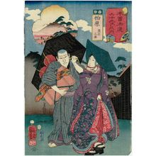 Utagawa Kuniyoshi: Kashiwabara: Kasaya Sankatsu, from the series Sixty-nine Stations of the Kisokaidô Road (Kisokaidô rokujûkyû tsugi no uchi) - Museum of Fine Arts