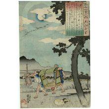 歌川国芳: Poem by Ôe no Chisato, from the series One Hundred Poems by One Hundred Poets (Hyakunin isshu no uchi) - ボストン美術館