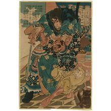 Utagawa Kuniyoshi: Ou Peng, the Golden Eagle in the Magical Cloud (Ma'unkishi Ôhô), from the series One Hundred and Eight Heroes of the Popular Shuihuzhuan (Tsûzoku Suikoden gôketsu hyakuhachinin no hitori) - Museum of Fine Arts