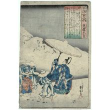 Utagawa Kuniyoshi: Poem by Kôkô Tennô, from the series One Hundred Poems by One Hundred Poets (Hyakunin isshu no uchi) - Museum of Fine Arts